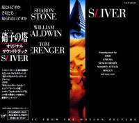 sliver_jp